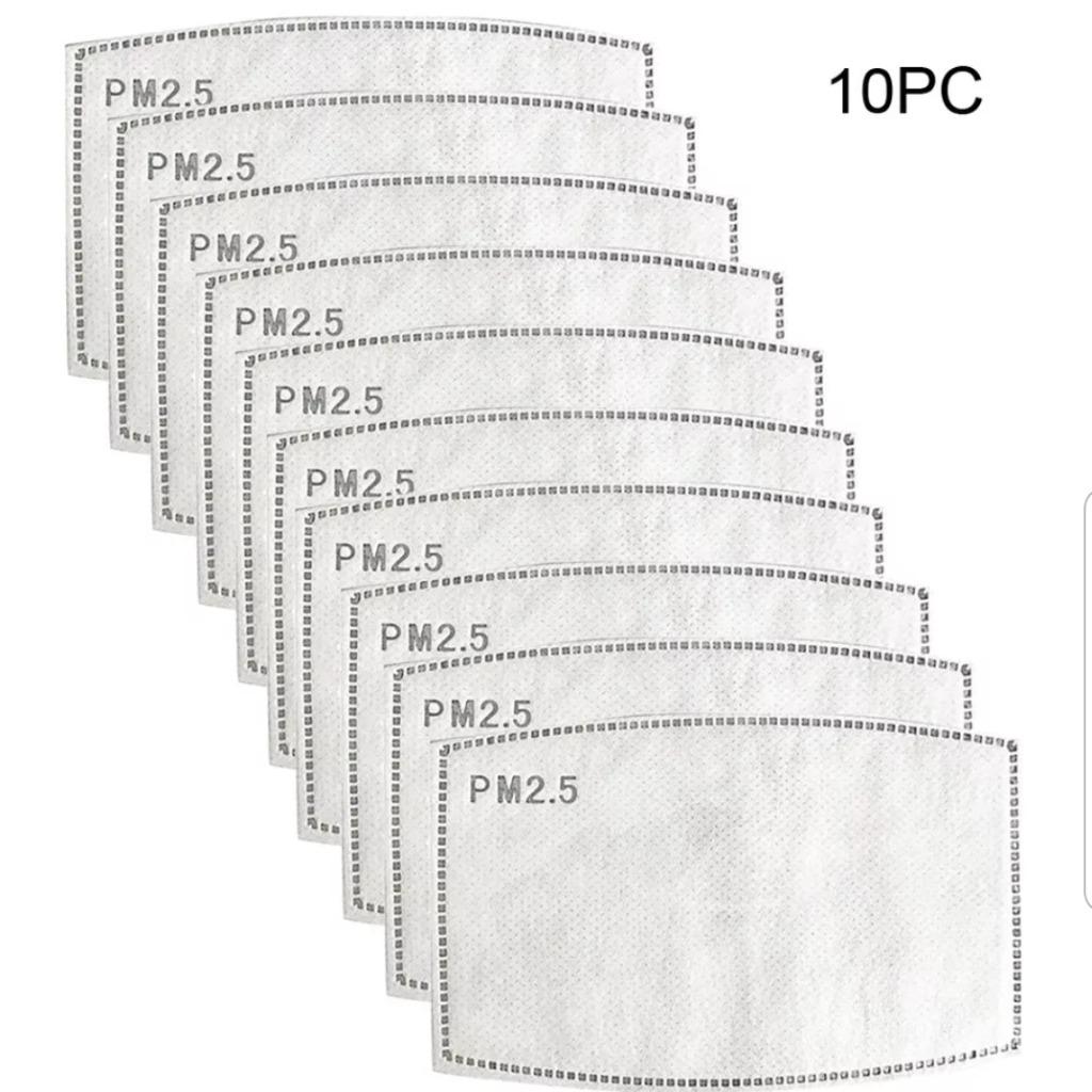Угольные фильтры PM2,5 10 шт детских масок.
