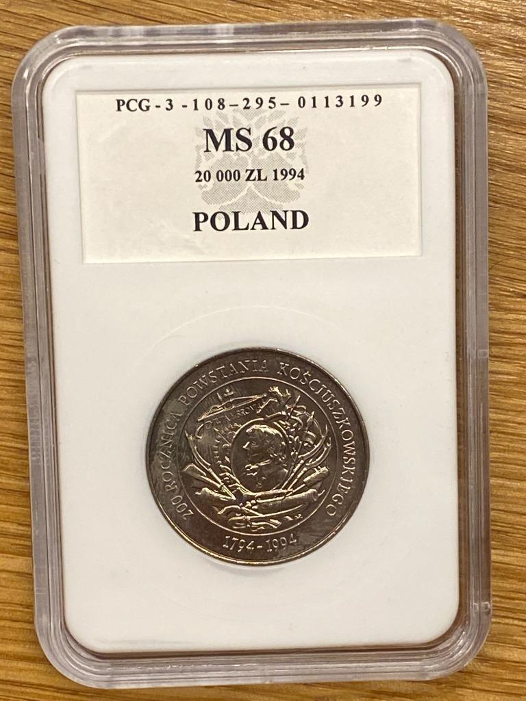 20000 zł–Rocznica Powstania Kościuszkowskiego MS68