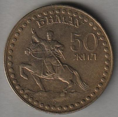 Монголия 1-й тугрик 1971 - 1 год революция - государство 12