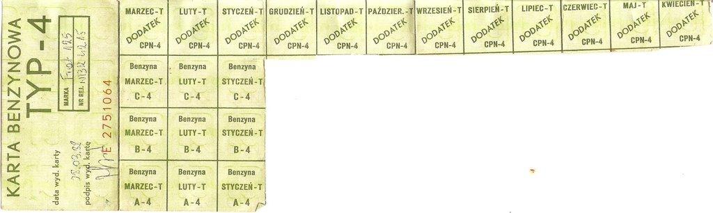 Купить Бензиновая карта тип-4 1988г. на Otpravka - цены и фото - доставка из Польши и стран Европы в Украину.
