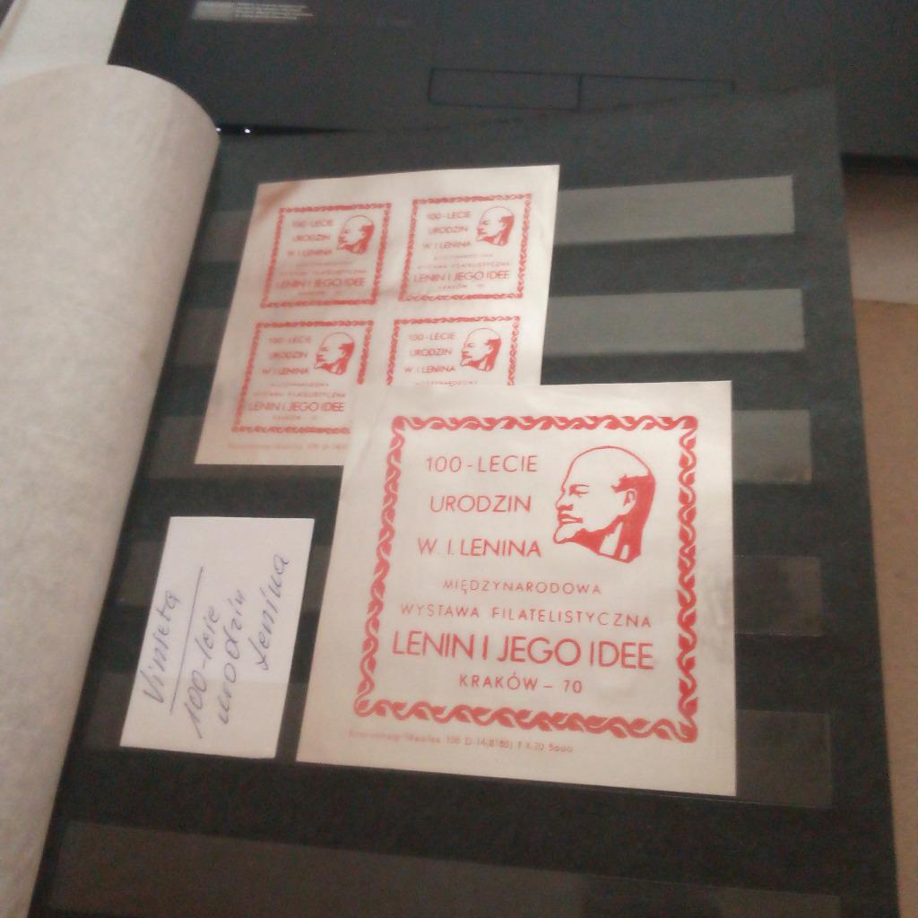 Vinietta -100 lecie ur.Lenina**