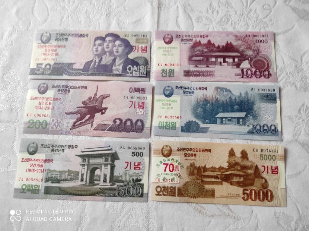 Zestaw banknotów 70 lat KRLD w stanie bankowym