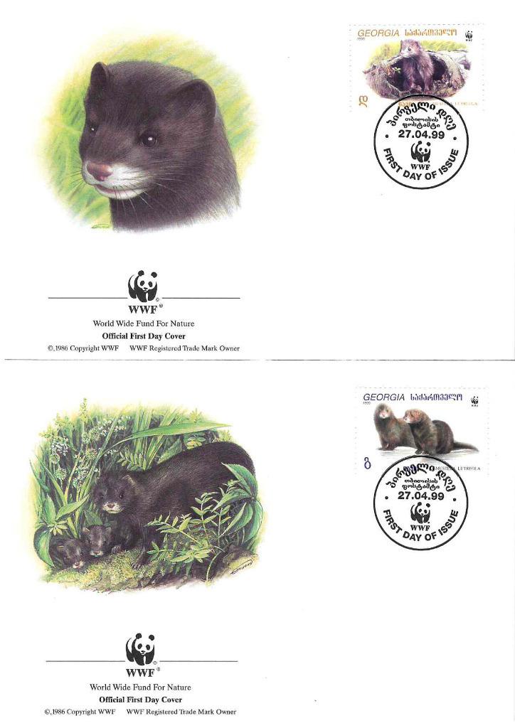 Zestaw 4 kopert WWF Gruzja nr 64