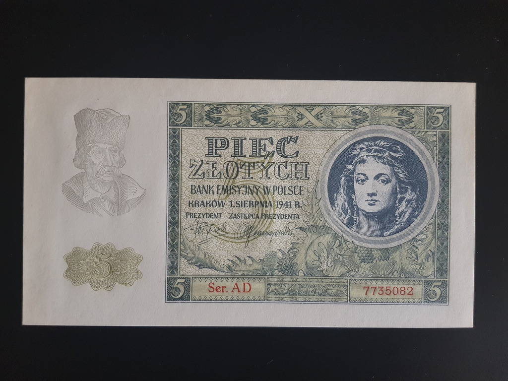 Item Banknote of 5 rubles 1941, series AD iedalny condition UNC