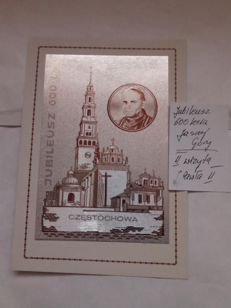 Karnet  II wizyta J.Pawła II