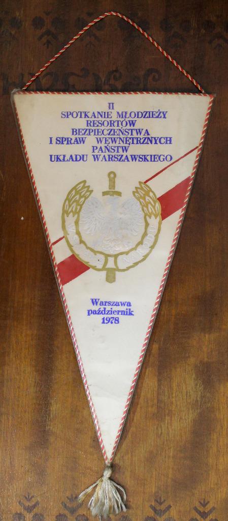 II СОВЕЩАНИЕ МОЛОДЕЖНОГО КУРОРТА 1978 вымпел