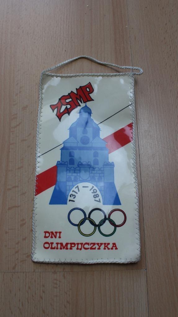 Вымпел Олимпийских дней 1987 года