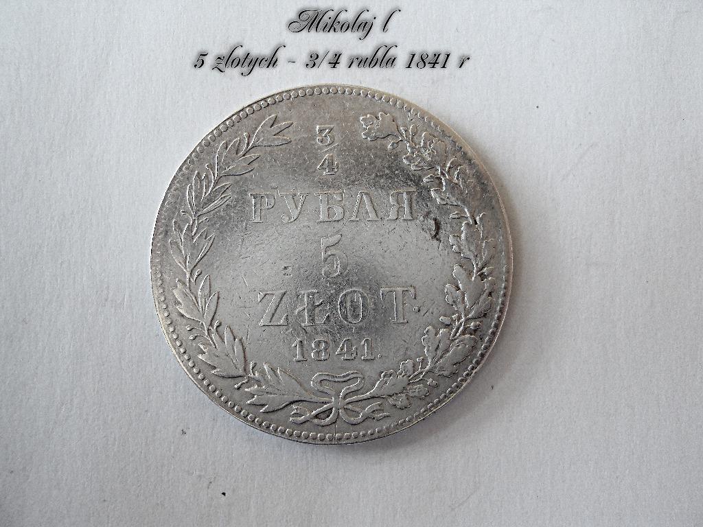 5 ЗОТЫЧ- 3/4 1841 руб.