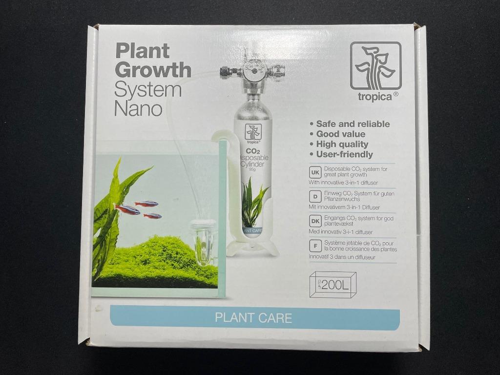 Система CO2 для выращивания растений TROPICA Nano