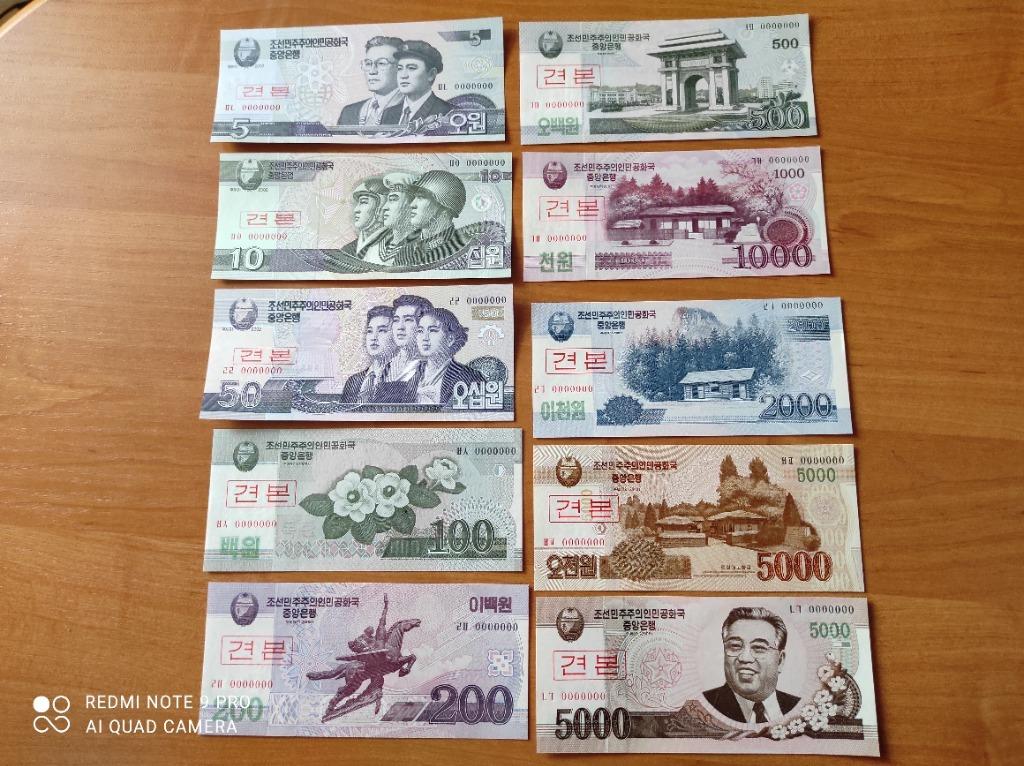 Набор из 10 банкнот КНДР - ДИЗАЙН в банковском состоянии
