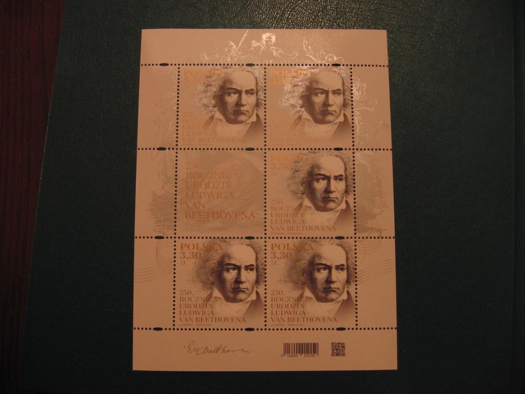 Arkusik 250 rocznica urodzin Beethovena Fi 5118**