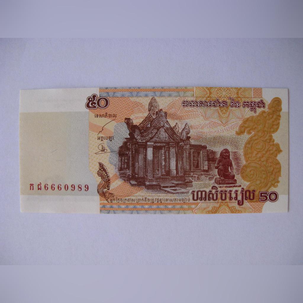 Kambodża - 50 Riels - 2002 - P52 - St.1