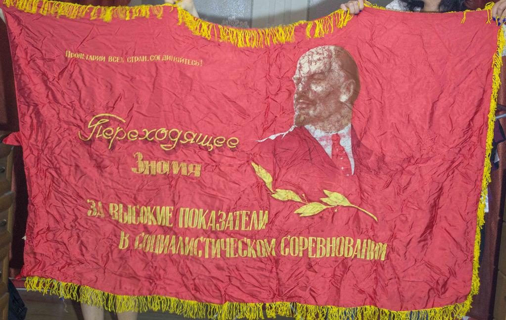 ЛЕНИН ПРОЗРАЧНЫЙ ФЛАГ 160X102см