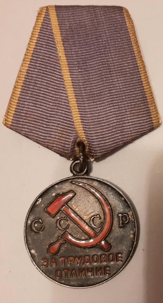 Ordery i medale wojskowe ZSRR