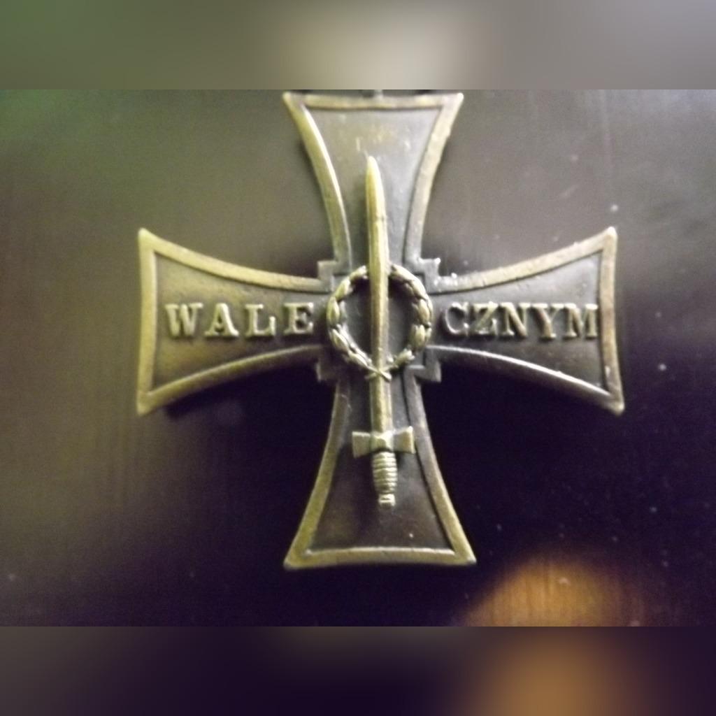 Item The cross of the Brave St workshop. Owczarski 1926-1932