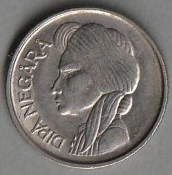 Indonezja 50 sen 1957 - stan menniczy -