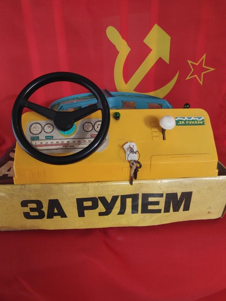ZABAWKA NA BATERIE ZA KIEOROWNICA LATA 80 ZSRR PRL