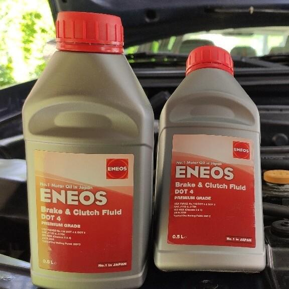 Тормозная жидкость Eneos.1litr! Читайте описание аукциона!!