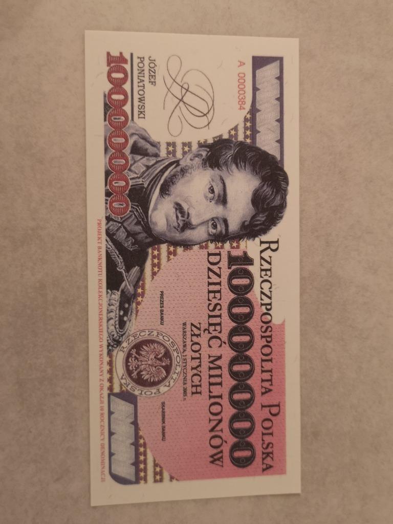 10000000 zł 2005 rok