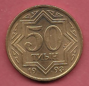 KAZACHSTAN - 50 TIYN - 1993 CZERWONE