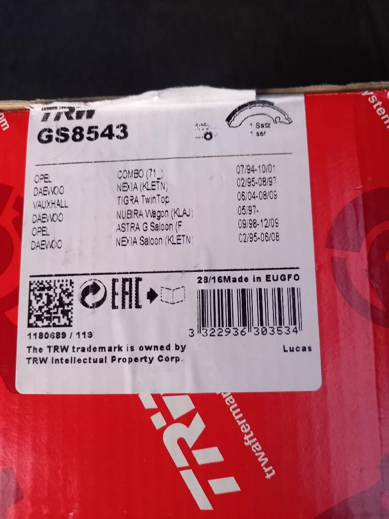 черепиця Гальмо TRW Gs 8543