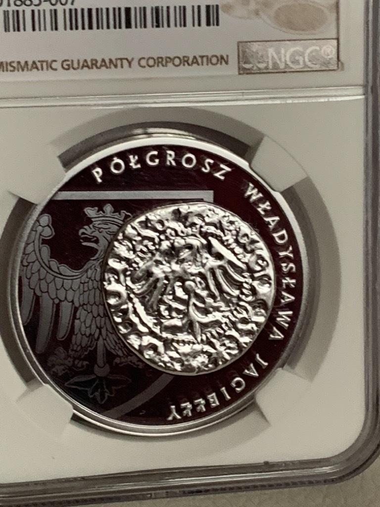 Ngc Pf 70 Polgrosz Władysława Jagieły