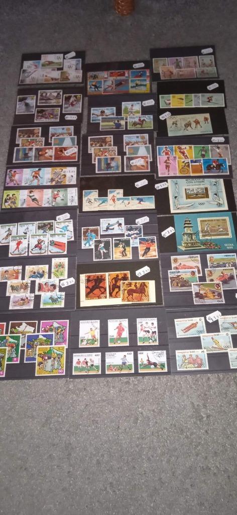 Аукцион почтовых марок из 22 защитных пластин
