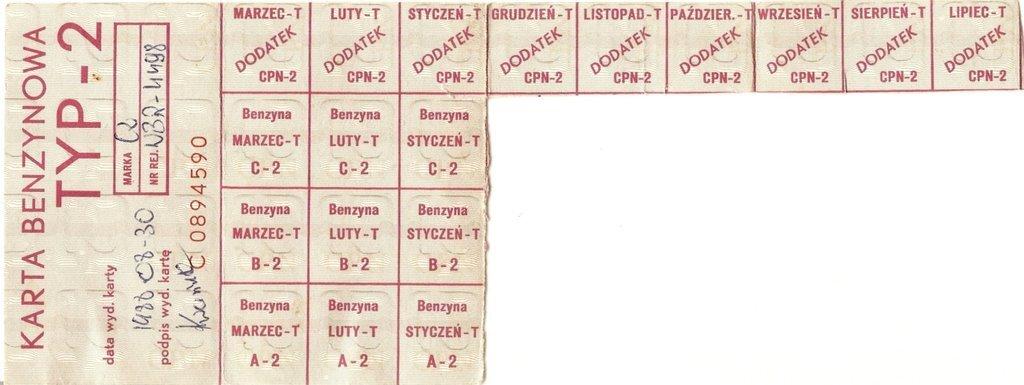 Купить Бензиновая карта тип-2 1988г. на Otpravka - цены и фото - доставка из Польши и стран Европы в Украину.