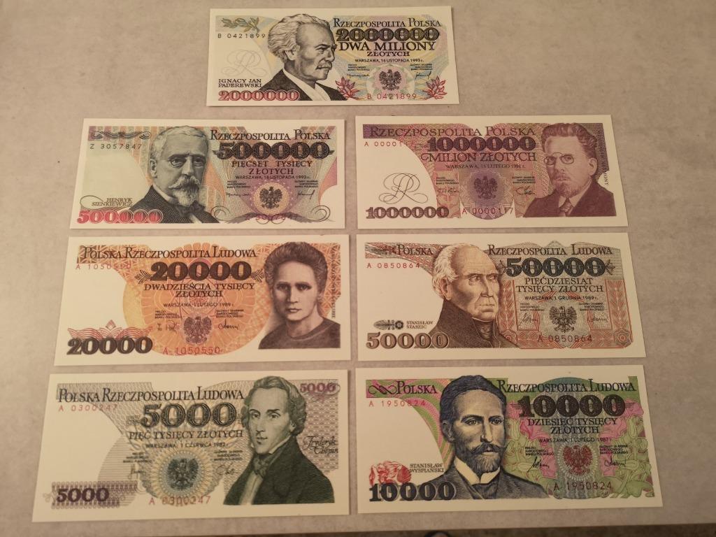 Набор банкнот прл