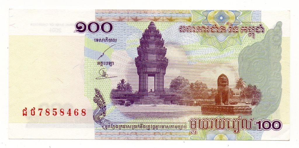CAMBODIA 100 RIELI 2001 ST 1/2
