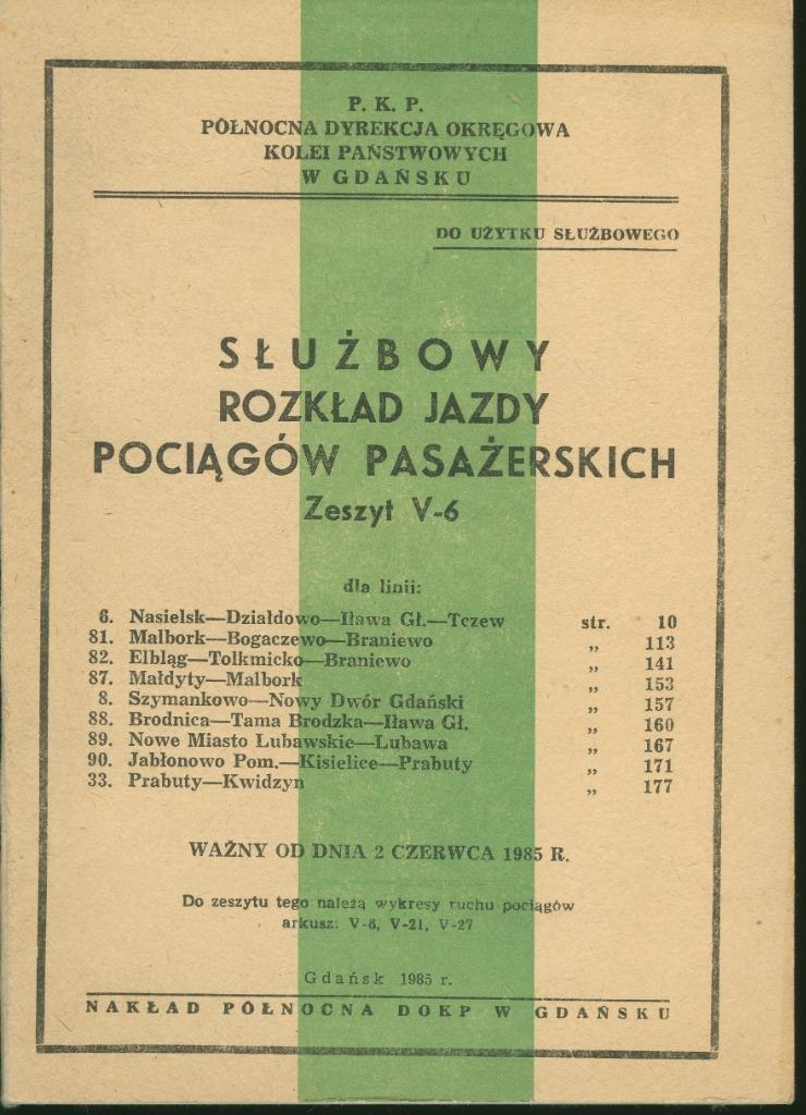 SRJP zeszyt V-6  1985 rok.