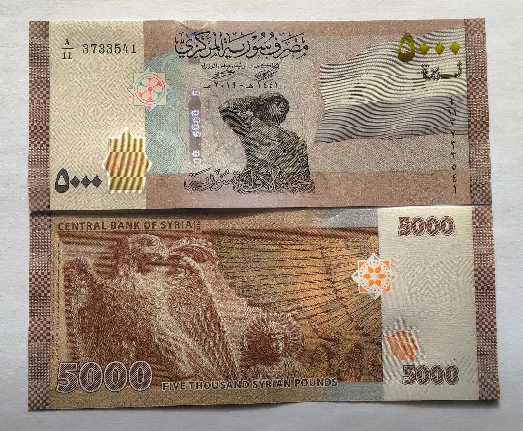 SYRIA 5000 Pounds 2021/2019 UNC PIĘKNY !!!!