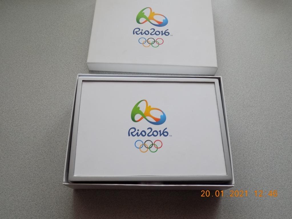 Mistrzostwa Świata w Rio 2016 rok