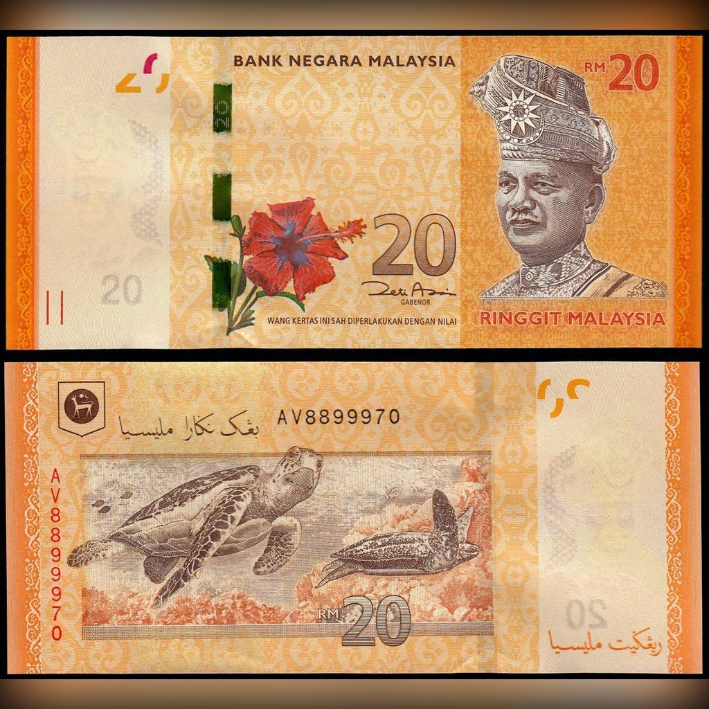 Malaysia Banknotes 20 Ringgit 2017 P-New - UNC
