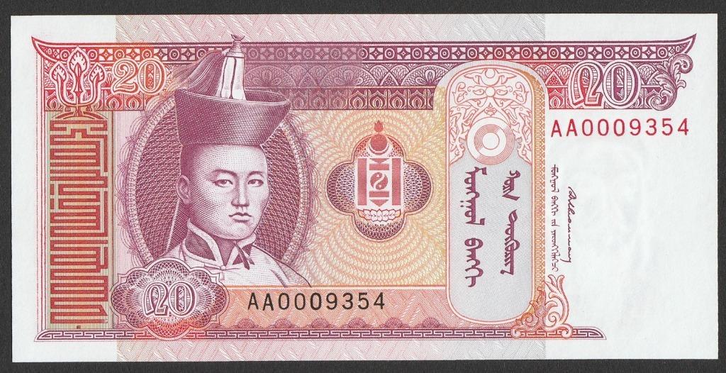Mongolia 20 tugrików 1993 - AA0009354 - stan UNC