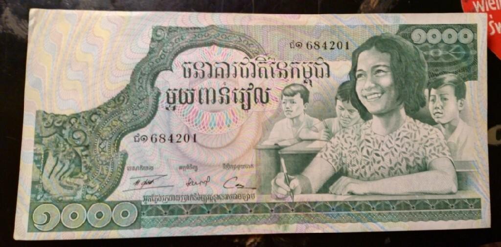 Banknot z Kambodży