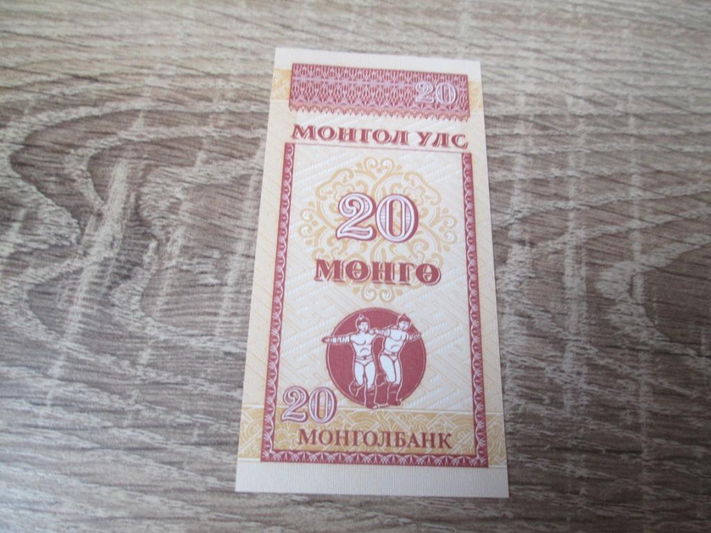 Banknot Mongolia 20 .Mango 1993 r. Stan UNC.