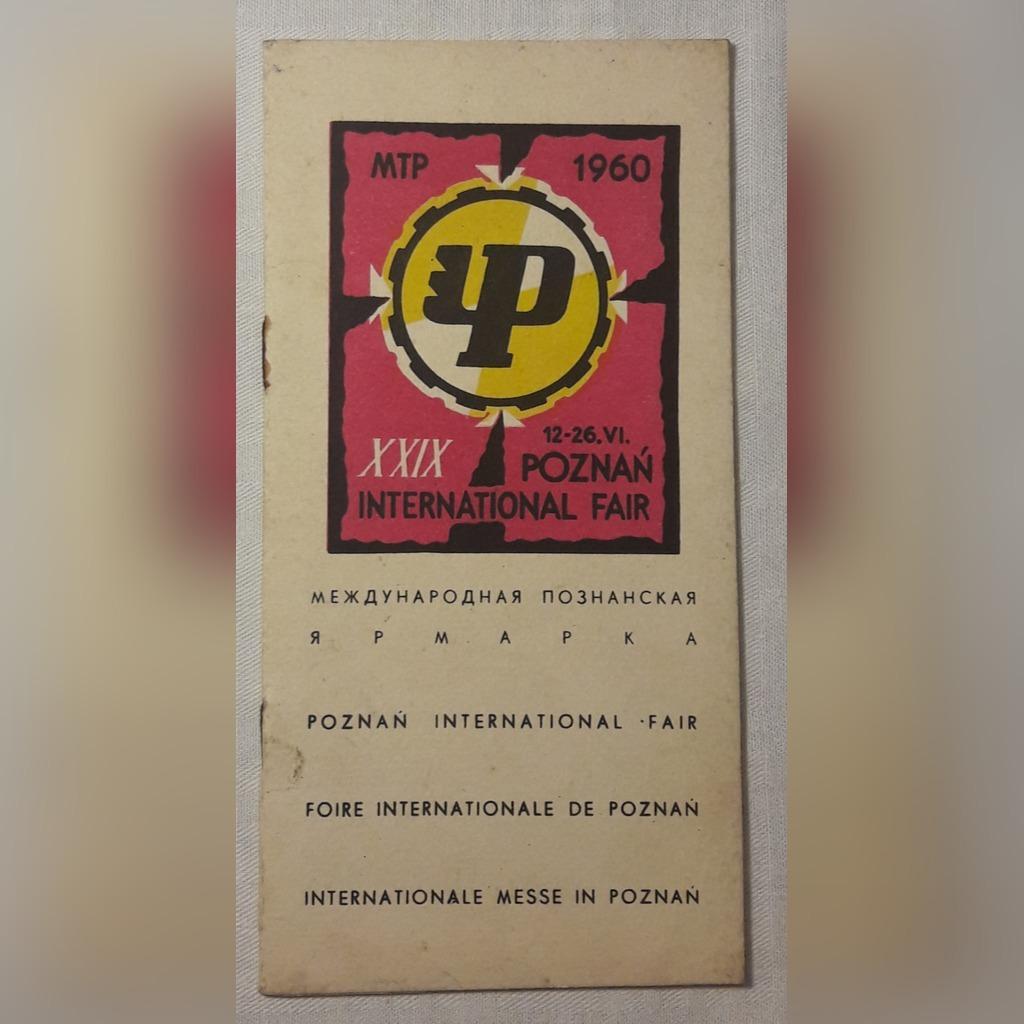 Ulotka Międzynarodowych Targów poznańskich 1962