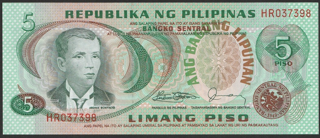 Filipiny 5 piso - ND - Bonifacio - stan UNC