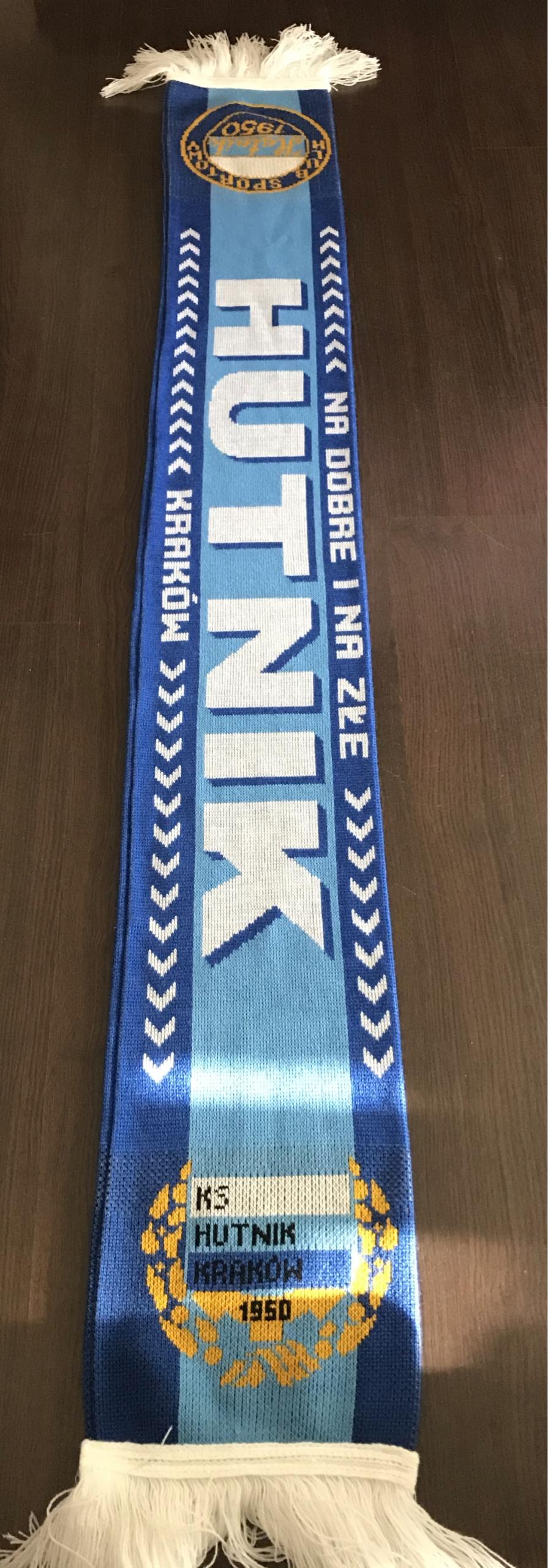 Купить HUTNIK Краков шарфик НОВОЕ-БЕЖЕВЫЙ HUTA на Eurozakup - цены и фото - доставка из Польши и стран Европы в Украину.