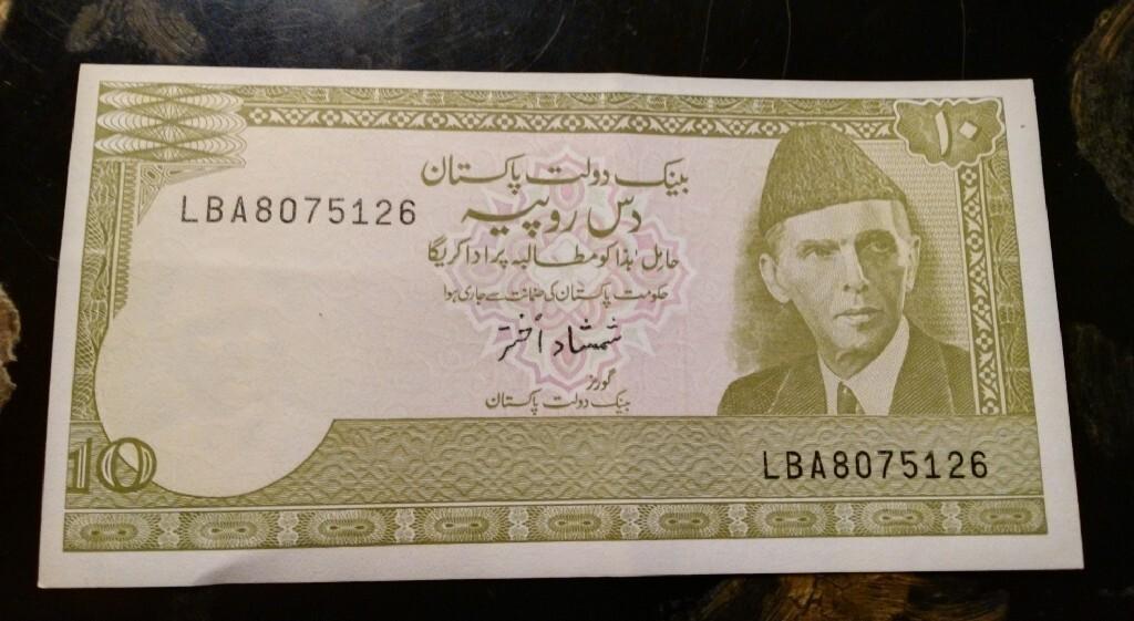 Banknot z Pakistanu