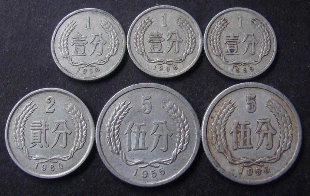 Chiny 1955-1960 - 6 szt. Każda inna.