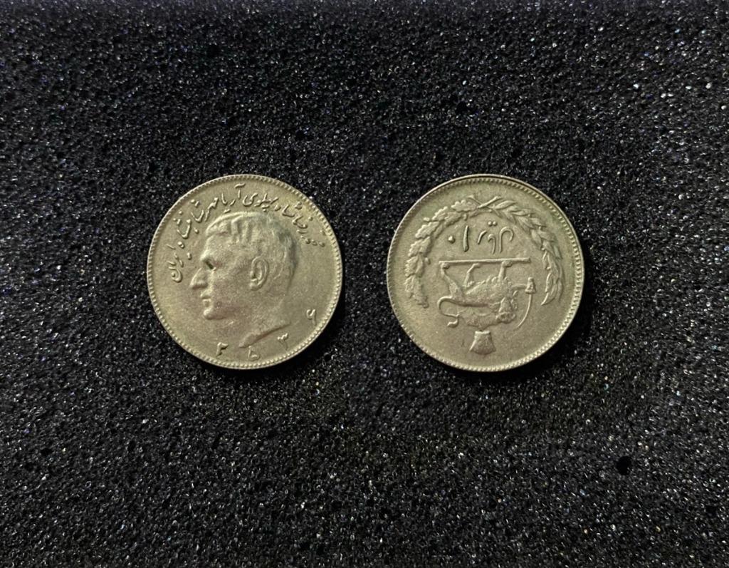 10 rialów Pahlavi 1976 - rzadko w Polsce DOBRY st