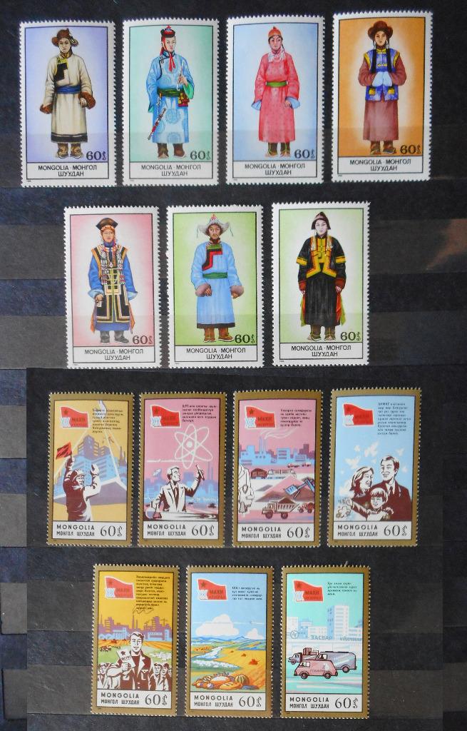 Почтовые марки чистой Монголии