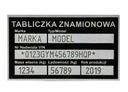 Табличка номинальная zastepcza znakowanie в цене