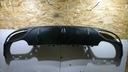 Диффузор спойлер зад mercedes w238 e-coupe amg