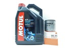 Bmw r 850 r 1100 фильтр mahle+ motul 20w50