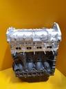 Ducato iveco 2.3 eu4 06- двигатель f1ae0481d как новая