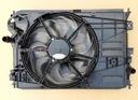Комплект радиаторов вентилятор toyota proace verso