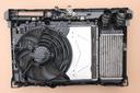 Панель передняя радиаторов peugeot 207 cc sw 1. 6hdi